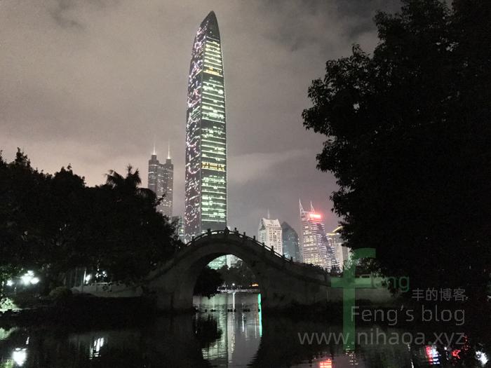 深圳荔枝公园5,深圳京基100大厦