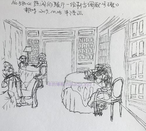 丰漫画-热闹的餐厅-绘制与调配步骤