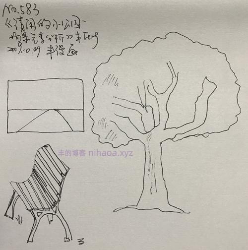 丰漫画-清闲的小公园-场景元素分析
